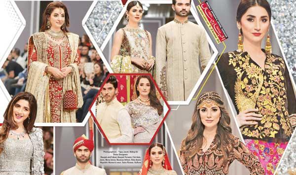 Pakistan Week Winter Festival