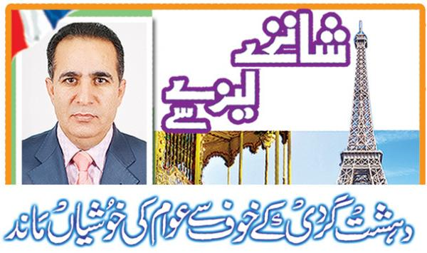 Deshat Gardi Kay Khouf Say Awam Ki Khushiyan Manind