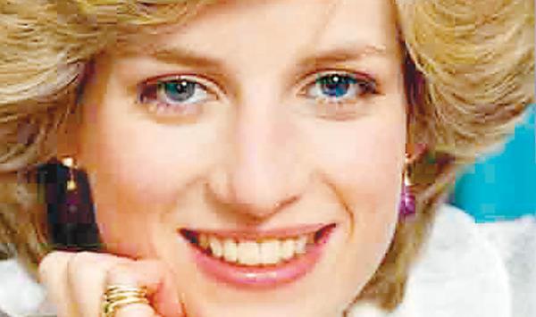 Princes Diana Kay Tehreer Karda Raqaon Ki Neelami