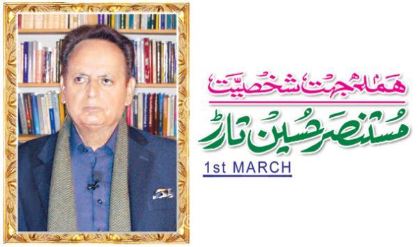 Mustansir Hussain Tarrar