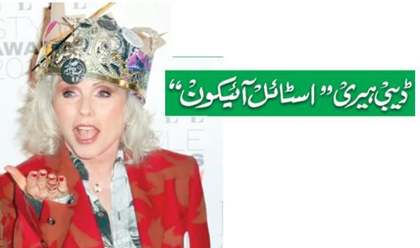 Debbie Harry Style Icon