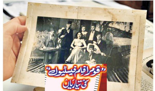 Qumra Film Festival Ki Tayyarian
