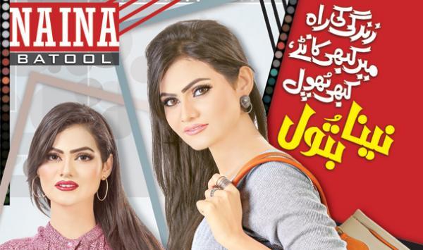 Naina Batool