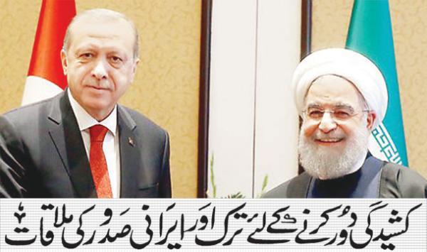 Kasheedgi Dour Karne Ke Liye Turk Aur Irani Saddar Ki Mulaqat