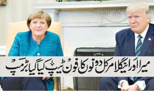 Mera Aur Angela Merkel Dono Ka Phone Tape Kya Gaya Trump