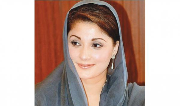 Mariam Nawaz