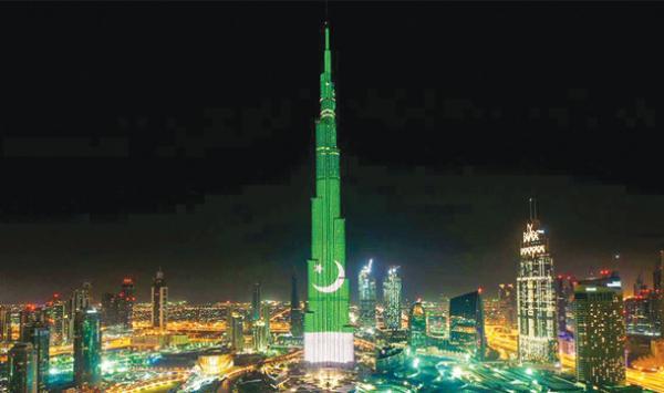 Burjh Khalifa