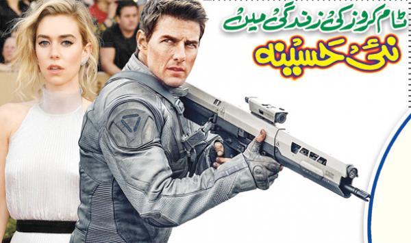 Tom Cruise Ke Zindagi Main Naye Haseena