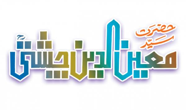 Syeed Moeen 1