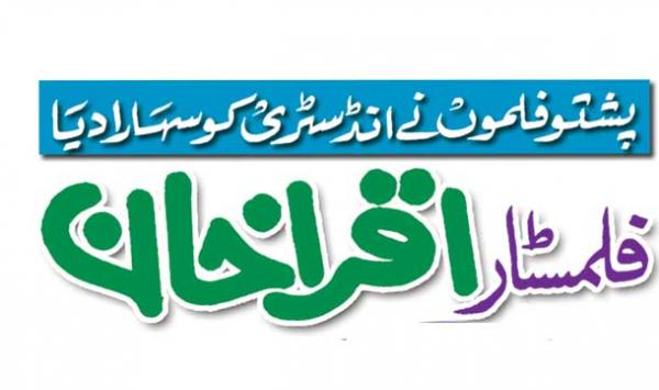 Iqra Khan