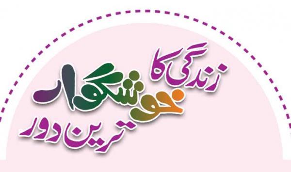 Khush Gawar Tareen
