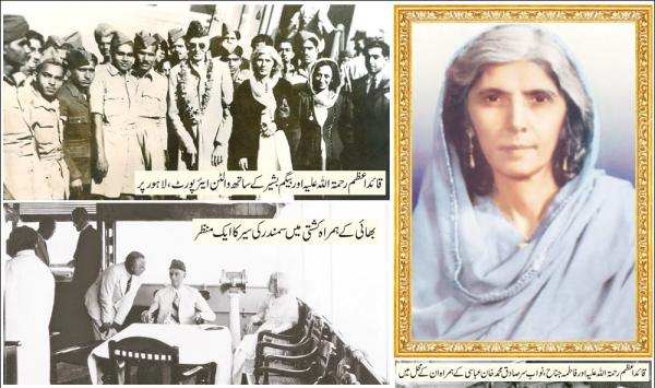 Fatima Jehna Story Hisa Two