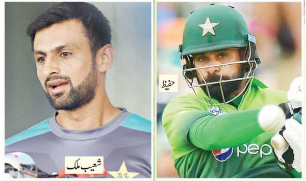 Cricket Cricket Part 1
