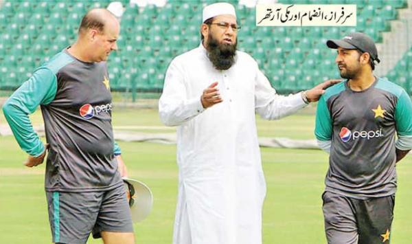 Cricket Cricket Part 2