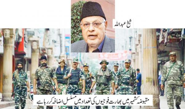 Kashmirs Special Identity