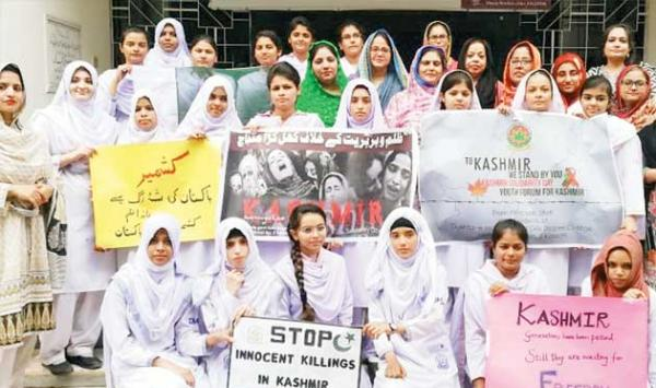 Expressing Solidarity With Kashmir In Educational Institutions