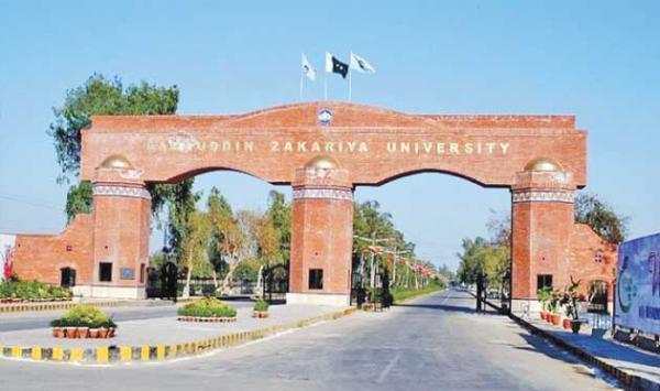 The Bahauddin Zakariya University